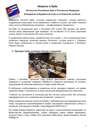 http://forumupload.ru/uploads/0011/90/c9/13/t798760.png