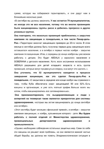 http://forumupload.ru/uploads/0011/90/c9/13/t801062.png