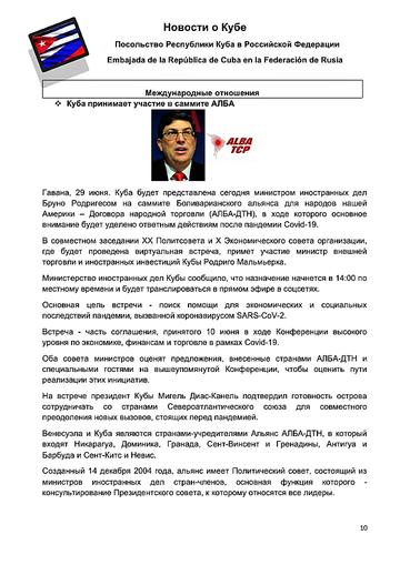 https://forumupload.ru/uploads/0011/90/c9/13/t802706.png