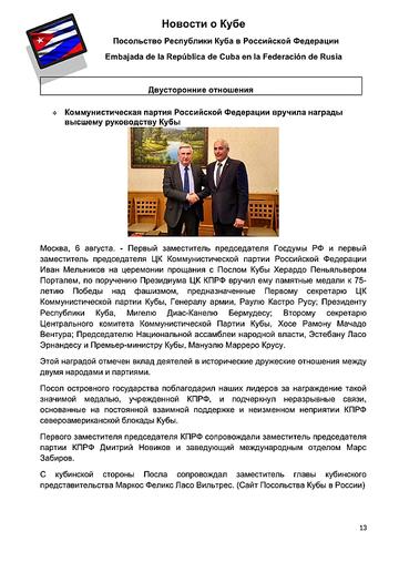 https://forumupload.ru/uploads/0011/90/c9/13/t803033.png