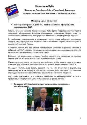 http://forumupload.ru/uploads/0011/90/c9/13/t807748.png