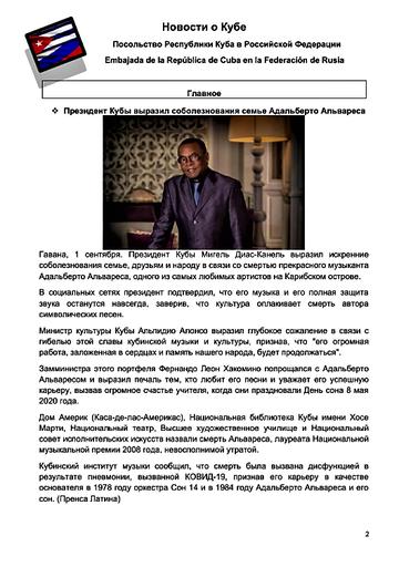 http://forumupload.ru/uploads/0011/90/c9/13/t808732.png