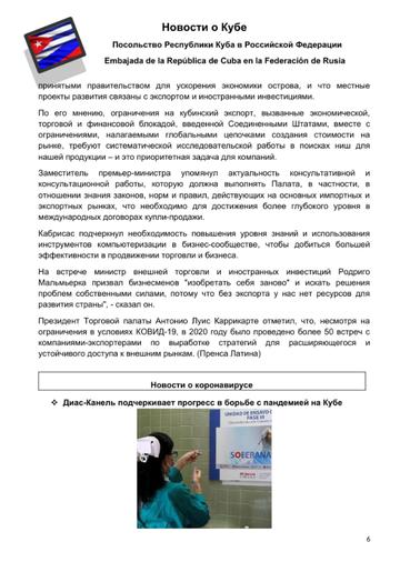 http://forumupload.ru/uploads/0011/90/c9/13/t809079.png