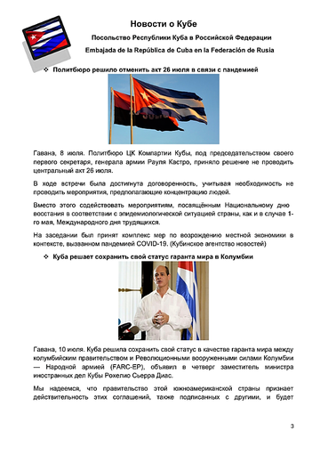 https://forumupload.ru/uploads/0011/90/c9/13/t813501.png