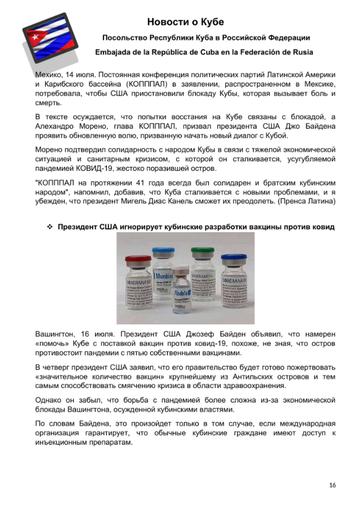 http://forumupload.ru/uploads/0011/90/c9/13/t814438.png