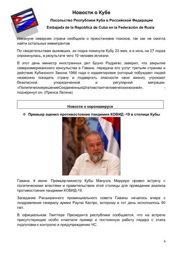 http://forumupload.ru/uploads/0011/90/c9/13/t814562.png