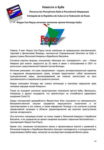 http://forumupload.ru/uploads/0011/90/c9/13/t814794.png