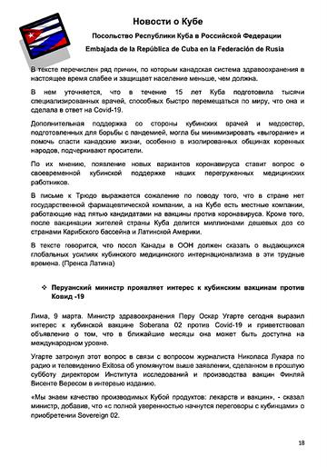https://forumupload.ru/uploads/0011/90/c9/13/t820425.png