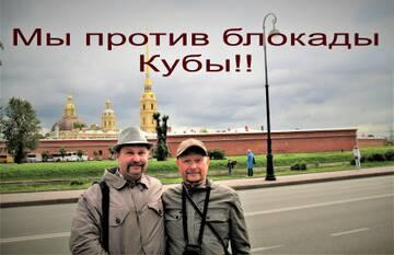 http://forumupload.ru/uploads/0011/90/c9/13/t821274.jpg