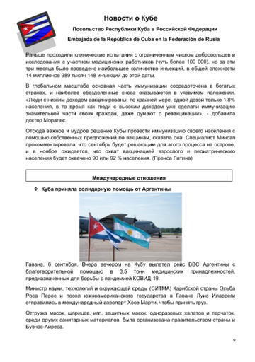 http://forumupload.ru/uploads/0011/90/c9/13/t82352.png