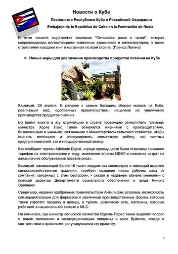 http://forumupload.ru/uploads/0011/90/c9/13/t824049.png