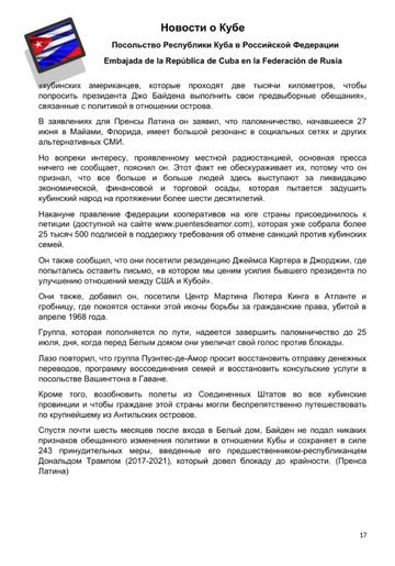 http://forumupload.ru/uploads/0011/90/c9/13/t824236.png