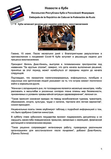 https://forumupload.ru/uploads/0011/90/c9/13/t824611.png