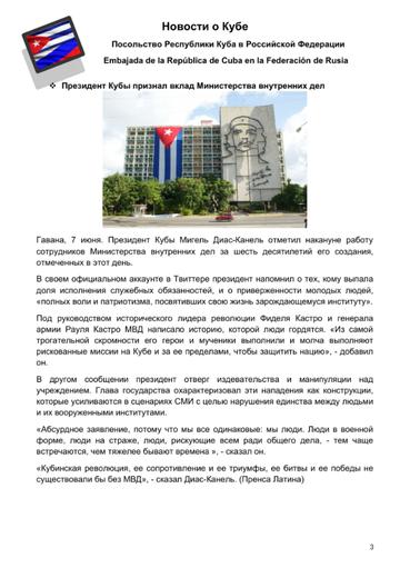 http://forumupload.ru/uploads/0011/90/c9/13/t824841.png