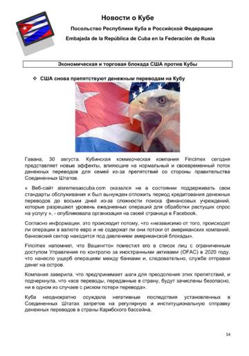 http://forumupload.ru/uploads/0011/90/c9/13/t825070.png