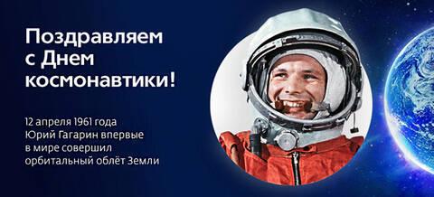 http://forumupload.ru/uploads/0011/90/c9/13/t825598.jpg