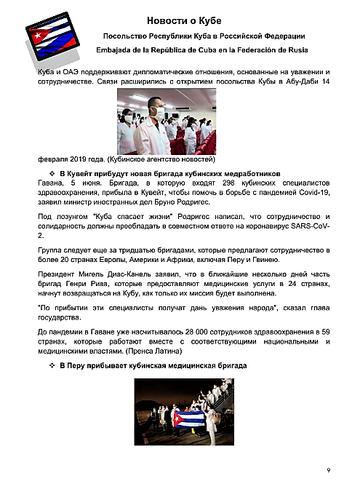 https://forumupload.ru/uploads/0011/90/c9/13/t825614.png