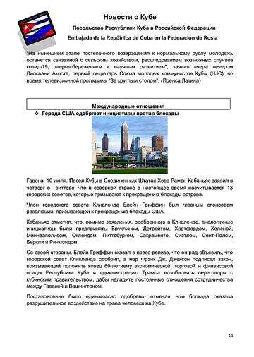 https://forumupload.ru/uploads/0011/90/c9/13/t825849.png