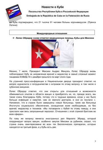 http://forumupload.ru/uploads/0011/90/c9/13/t826093.png