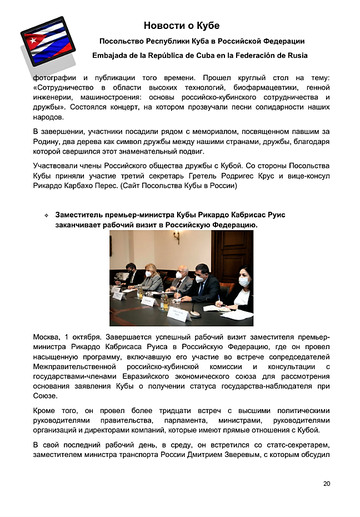 https://forumupload.ru/uploads/0011/90/c9/13/t82636.jpg