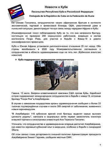 https://forumupload.ru/uploads/0011/90/c9/13/t826516.png