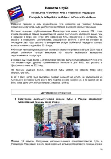 http://forumupload.ru/uploads/0011/90/c9/13/t828931.png