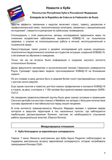 http://forumupload.ru/uploads/0011/90/c9/13/t830582.png