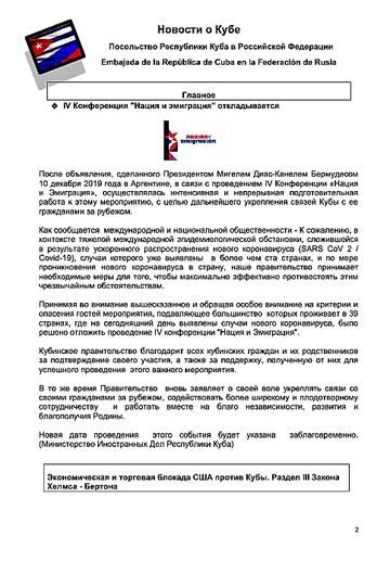https://forumupload.ru/uploads/0011/90/c9/13/t83135.png