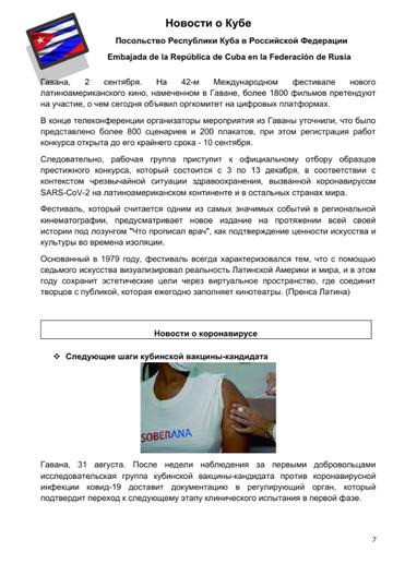 https://forumupload.ru/uploads/0011/90/c9/13/t831518.jpg