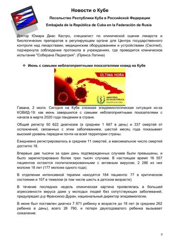 http://forumupload.ru/uploads/0011/90/c9/13/t832965.png