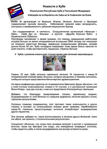 https://forumupload.ru/uploads/0011/90/c9/13/t833710.png