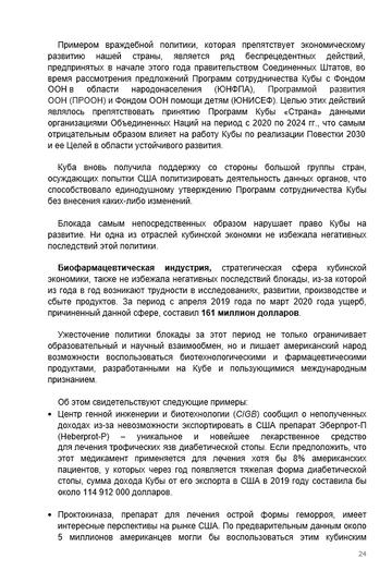 http://forumupload.ru/uploads/0011/90/c9/13/t833729.png