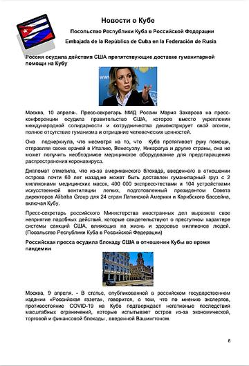 https://forumupload.ru/uploads/0011/90/c9/13/t835015.png
