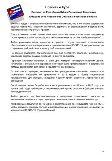 http://forumupload.ru/uploads/0011/90/c9/13/t835710.png