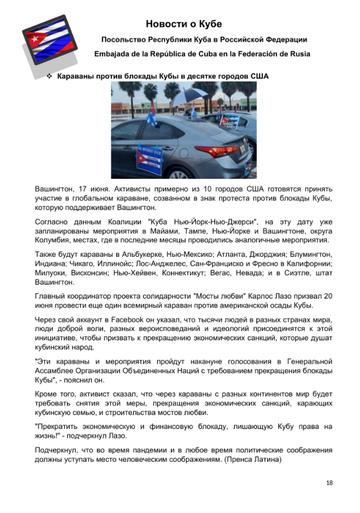 http://forumupload.ru/uploads/0011/90/c9/13/t836030.png