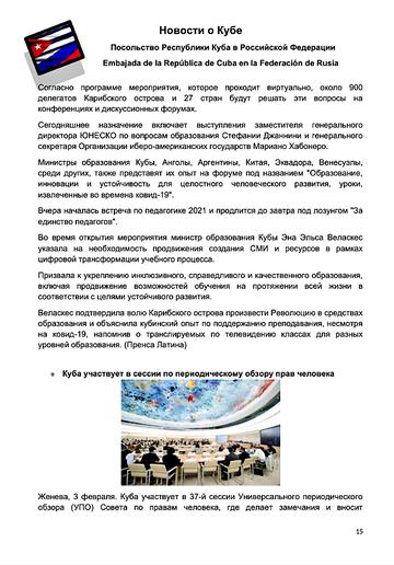 https://forumupload.ru/uploads/0011/90/c9/13/t837142.png