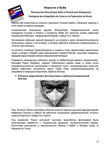 https://forumupload.ru/uploads/0011/90/c9/13/t837369.png