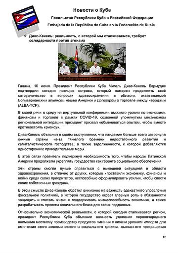 https://forumupload.ru/uploads/0011/90/c9/13/t837838.png