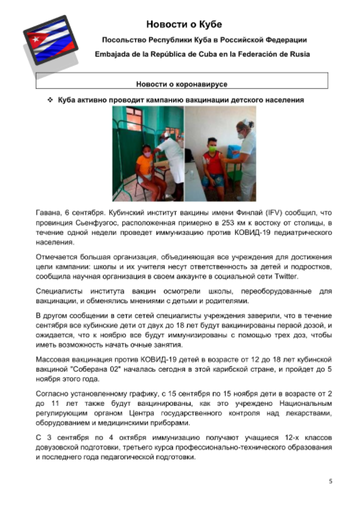 http://forumupload.ru/uploads/0011/90/c9/13/t839174.png