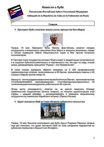 https://forumupload.ru/uploads/0011/90/c9/13/t839652.png