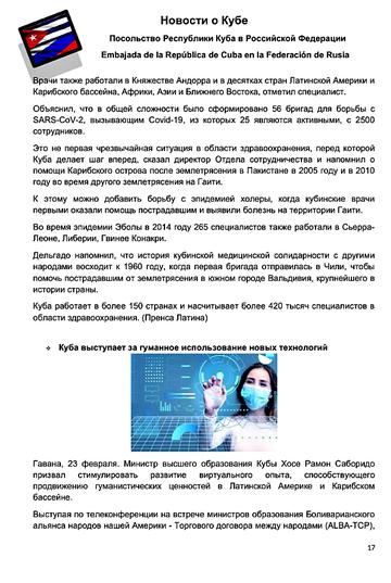 https://forumupload.ru/uploads/0011/90/c9/13/t840593.png