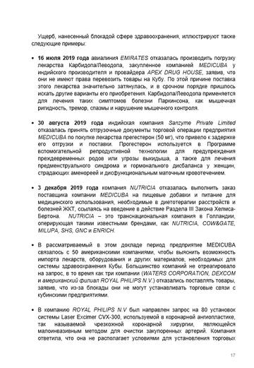 http://forumupload.ru/uploads/0011/90/c9/13/t842108.png