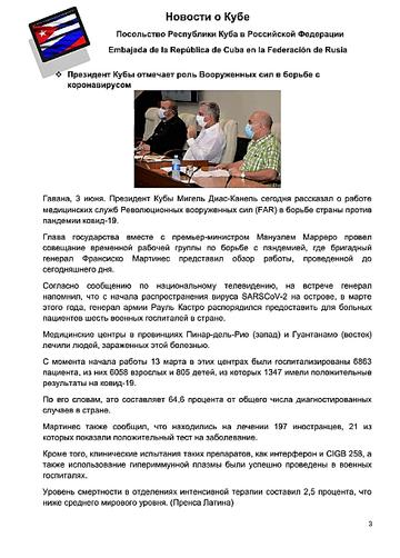 https://forumupload.ru/uploads/0011/90/c9/13/t843407.png