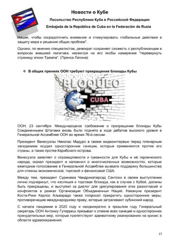 http://forumupload.ru/uploads/0011/90/c9/13/t843474.png