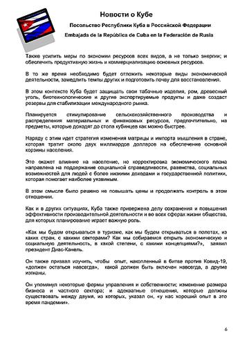 https://forumupload.ru/uploads/0011/90/c9/13/t843902.png