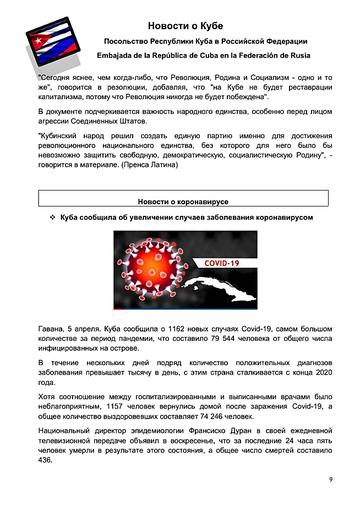https://forumupload.ru/uploads/0011/90/c9/13/t84392.png