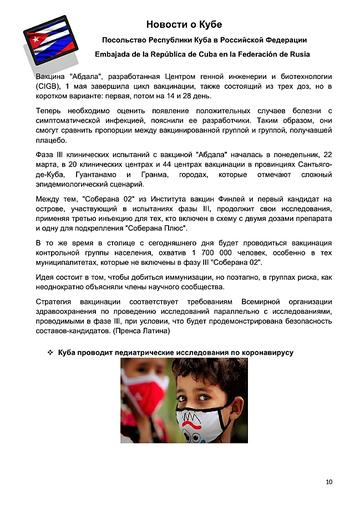 http://forumupload.ru/uploads/0011/90/c9/13/t844996.png