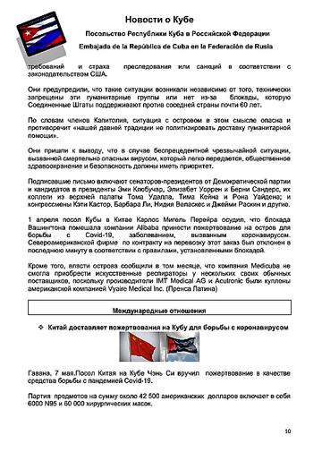 https://forumupload.ru/uploads/0011/90/c9/13/t845620.png