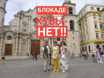 http://forumupload.ru/uploads/0011/90/c9/13/t846037.jpg