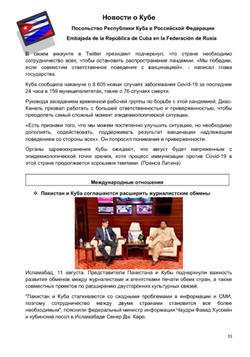 http://forumupload.ru/uploads/0011/90/c9/13/t846351.png